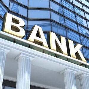 Банки Лебяжьего