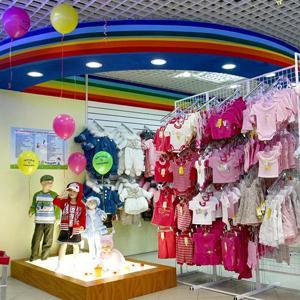 Детские магазины Лебяжьего