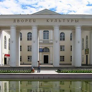 Дворцы и дома культуры Лебяжьего