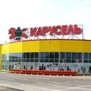 Гипермаркеты Лебяжьего