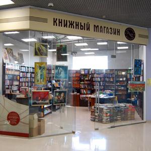 Книжные магазины Лебяжьего