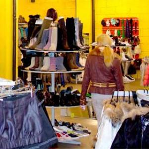 Магазины одежды и обуви Лебяжьего