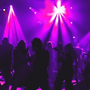 Ночные клубы Лебяжьего