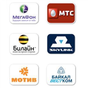 Операторы сотовой связи Лебяжьего