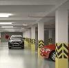 Автостоянки, паркинги в Лебяжьем