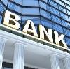 Банки в Лебяжьем
