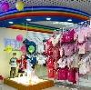 Детские магазины в Лебяжьем