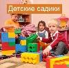 Детские сады в Лебяжьем