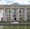 Дворцы и дома культуры в Лебяжьем