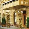 Гостиницы в Лебяжьем