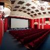 Кинотеатры в Лебяжьем