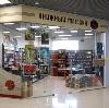 Книжные магазины в Лебяжьем