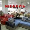 Магазины мебели в Лебяжьем