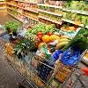 Магазины продуктов в Лебяжьем