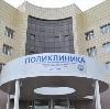 Поликлиники в Лебяжьем