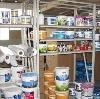 Строительные магазины в Лебяжьем