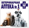 Ветеринарные аптеки в Лебяжьем