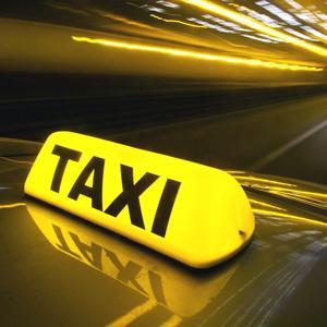 Такси Лебяжьего