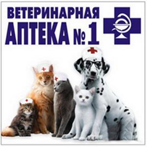 Ветеринарные аптеки Лебяжьего